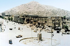 A section of Kabul during the civil war in 1993, which caused significant damage to the capital