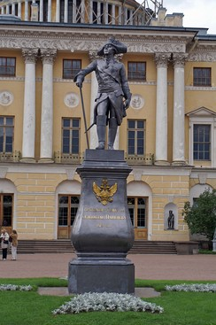 A statue of Emperor Paul in front of the Pavlovsk Palace