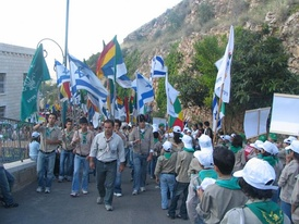 Israeli Druze Scouts march to Jethro's tomb. Today, thousands of Israeli Druze belong to 'Druze Zionist' movements.[137]
