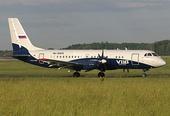 Vyborg Ilyushin ll-114 new livery.jpg