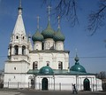 Церковь Спаса на Городу (1672) в 2009