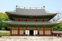 Changdeokgung, one of the five grand palaces of Korea, is a UNESCO World Heritage Site.