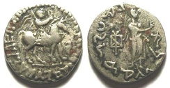 Silver coin of the Indo-Scythian King Azes II (ruled c. 35–12 BC). Note the royal tamga on the coin.
