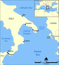 Map illustrating the strategic importance of Corfu in controlling the entrance to the Adriatic.