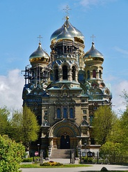 St. Nicholas Russian Orthodox Naval Cathedral (1901–1903), architect Vasily Kosyakov
