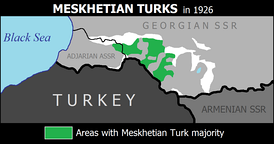 The area of distribution of Meskhetian Turks within Georgian SSR, 1926.