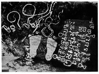 A 5th-century Sanskrit inscription discovered in Java Indonesia—one of earliest in southeast Asia. The Ciaruteun inscription combines two writing scripts and compares the king to the Hindu god Vishnu. It provides a terminus ad quem to the presence of Hinduism in the Indonesian islands. The oldest southeast Asian Sanskrit inscription—called the Vo Canh inscription—so far discovered is near Nha Trang, Vietnam, and it is dated to the late 2nd century to early 3rd century CE.[146][147]