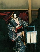 The character Osono from the play Hade Sugata Onna Maiginu[a]