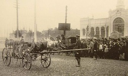 Scene of assassination in Saint Petersburg on 15 July 1904