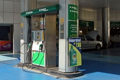 A fuel pump in Brazil, offering cane ethanol (A) and gasoline (G).