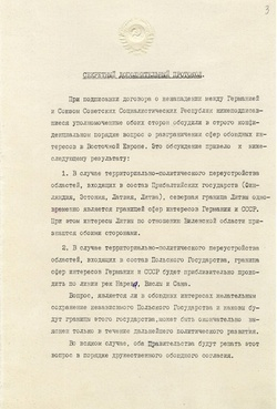 Оригинал Секретного протокола к Договору