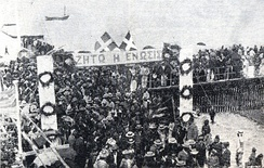 Greek Cypriot demonstrations for Enosis (union with Greece) in 1930