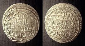"Double silver dirham of Ghazan.[64]Obv: Arabic: لاإله إلا الله محمد رسول الله صلى الله عليه وسلم/ ضرب تبريز/ في سنة سبع ...ر‎, romanized: Lā ilāha illa llāha Muḥammadun rasūlu llāhi ṣalla llāhu ʽalayhi wa-sallam / ḍuriba Tabrīz / fī sanati sabʽin ..., lit. 'There is no God but Allah, Muhammad is His Prophet, Peace be upon him/ Minted in Tabriz in the year ...7' : """"Rev: Legend in Mongolian script (except for ""Ghazan Mahmud"" in Arabic): Tengri-yin Küchündür. Ghazan Mahmud. Ghasanu Deledkegülügsen: ""By the strength of the Heaven/ Ghazan Mahmud/ Coin struck for Ghazan"". Tabriz mint. 4.0 gr (0.26 g). Silver."