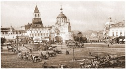 Lubyanka Square (1900-1910th).jpg