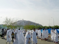 Mount Arafat during Hajj