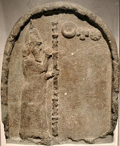 Stele of Nabonidus exhibited in the British Museum. The king is shown praying to the Moon, the Sun and Venus and is depicted as being the closest to the Moon.