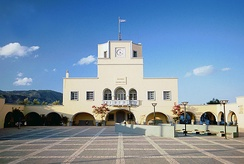 The Administration Building in Papagos Square, Pigadia, also houses the Karpathos Archaeological Museum.
