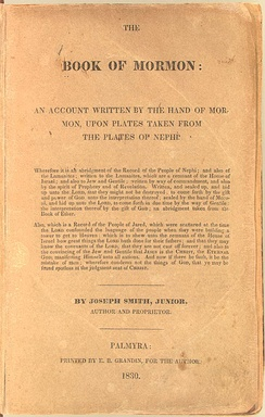 Title page of the 1830 edition of the Book of Mormon