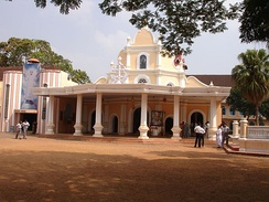 St. Joseph's Syro-Malabar Monastery Church, Mannanam, where the mortal remains of Kuriakose Elias Chavara are kept.