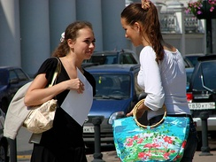 Young women in the street, outside Kazan University