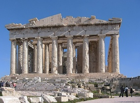 The Parthenon is one of the most iconic symbols of the classical era, exemplifying ancient Greek culture.