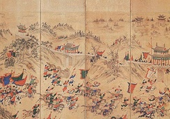 Korean and Chinese offensive during the Siege of Pyongyang (1593)