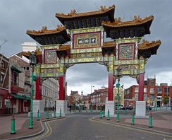 Liverpool Chinatown is the oldest Chinese community in Europe.