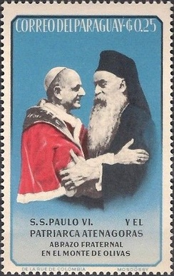 Stamp commemorating the 1964 meeting between Athenagoras I of Constantinople with Paulus VI