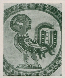 Vatican Persian Cock — A 1919 print of a fabric square of a Persian cock or a Persian bird design belonging to the Vatican (Holy See) in Rome dating to 600 CE. Notice the halo denoting the status of being holy in that religious schema.