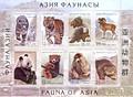 Киргизия (малый лист, 2008)