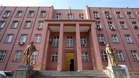 Turkish Court of Cassation, founded in 1868, in Ankara.