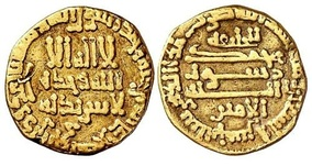 Gold dinar minted during the reign of al-Amin (809–813)