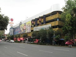 View of the Centro Cultural Telmex, located on Avenida Chapultepec near Metro station Cuauhtemoc in Mexico City