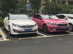 Kia K5s produced at the Yancheng Plant in China