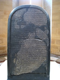 The Mesha Stele recorded the glory of Mesha, the Dibonite King of Moab, inscribed around 840 BC.[32]