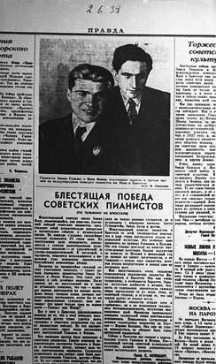 Pianists Emil Gilels (left) and Yakov Flier who took first and third prizes respectively at the Queen Elisabeth International Music Competition in Brussels, Belgium. Pravda newspaper (Soviet Union). May 1938.