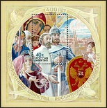 400th anniversary of the reunification of the Russian nation Russian Post, 2012