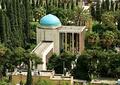 Tomb of Saadi from sky, April 20, 2014