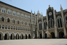 St. Xavier's College, Mumbai, India