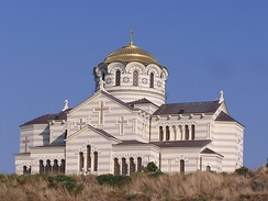 The Chersonesus Cathedral, built on the site where Vladimir the Great is believed to have been baptized in 989 AD.