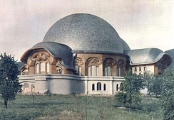 The First Goetheanum, designed by Steiner in 1920, Dornach, Switzerland.