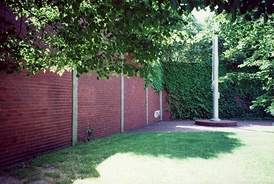 The portion of the left-field wall near where Mazeroski's home run cleared Forbes Field still stands today as an historical landmark, along with a portion of the center-field wall and the flagpole (pictured).