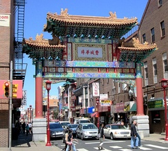 Chinatown paifang at 10th and Arch (2013), a symbol of Philadelphia's friendship with Tianjin.  Philadelphia is experiencing significant Chinese immigration from New York City, 95 miles to the north,[118] and from China.[109]