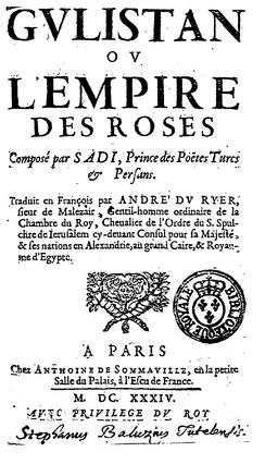 Frontispiece of André du Ryer's translation