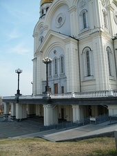 Cathedral of the Transfiguration (Khabarovsk) фото1.JPG
