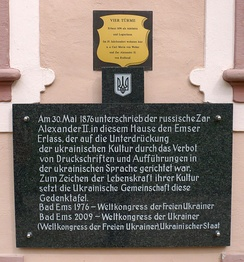 Plaque dedicated to Ems Ukaz in Bad Ems.