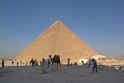 The Great Pyramid of Giza, one of the Seven Wonders of the Ancient World had an outside cover made entirely from limestone.
