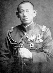 Lt. Col. Hashimoto, ringleader of the March Incident