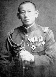 Colonel Kingoro Hashimoto at time of 1931.