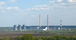 The largest source of electricity in the Moscow region – Kashira Power Plant